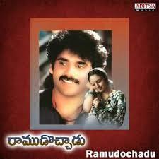 Ramudochadu naa songs