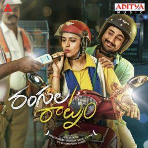 Rangula Raatnam naa songs