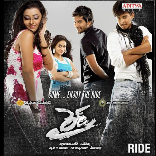 Ride naa songs