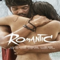 Romantic naa songs