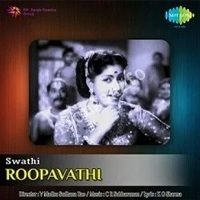 Roopavathi Poster 1951