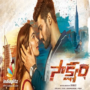 Saakshyam naa songs