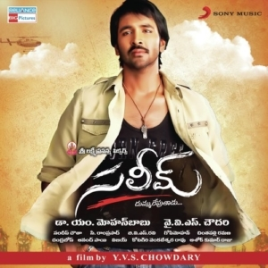 Saleem naa songs