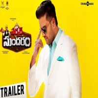 Server Sundaram naa songs
