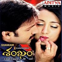 Shankam Movie poster