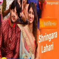 Shubhalekhalu naa songs