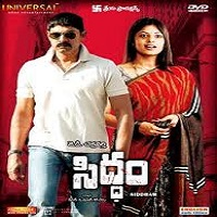 Siddham Naa songs Telugu