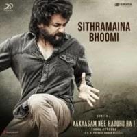 Sithramaina Bhoomi Poster