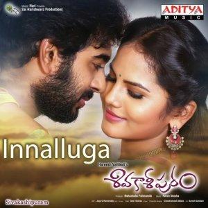 Sivakashipuram naa songs