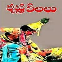 Srikrishna Leelalu Songs