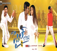 Style Poster 2006 Naa Songs