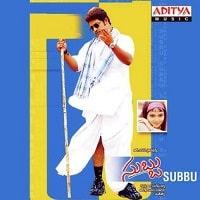 Subbu poster