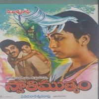 Swati Mutyam poster