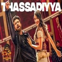 Thassadiyya poster