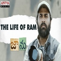 The Life Of Ram poster
