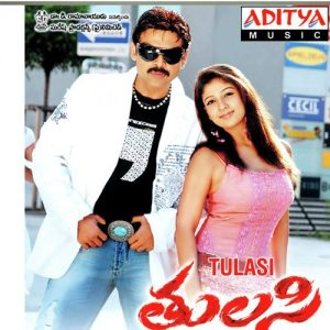 Thulasi naa songs