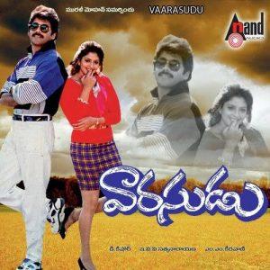 Varasudu naa songs