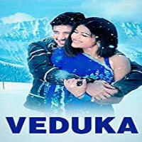 Veduka naa songs