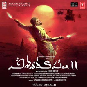 Vishwaroopam 2 naa songs