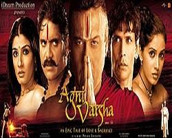 Agni Varsha Naa Songs