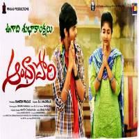 Andhra Pori Naa Songs Download