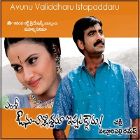 Avunu Valliddaru Istapaddaru Naa Songs Download