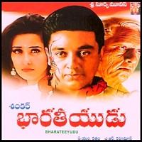 Bharateeyudu Naa Songs