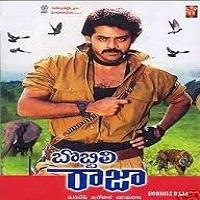 Bobbili Raja Telugu Movie Poster