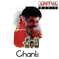 Chanti Naa Songs