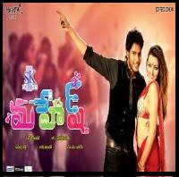 Crazy naa songs download