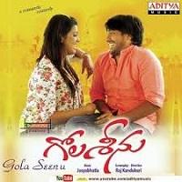 Gola Seenu Naa Songs Download