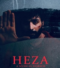 Heza Naa Songs