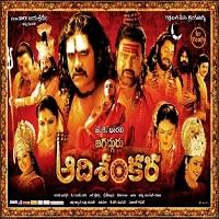 Jagadguru Adi Shankara Naa Songs