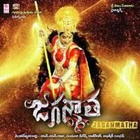Jaganmatha Naa Songs Download