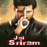 Jai Sriram Naa Songs Download