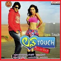 Love Touch Naa Songs Download