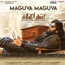 Maguva Maguva song download