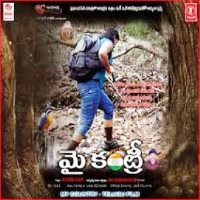 My Country Naa Songs Download