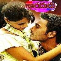 Naradudu Naa Songs