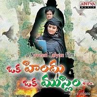 Oka Hindu Oka Muslim Naa Songs
