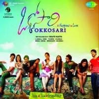 Okkosari Movie Poster