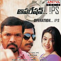 Operation IPS Naa Songs Download