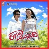 Premrajyam Naa Songs Download