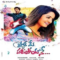 Pyar Mein Padipoyane Naa Songs Download