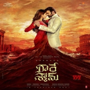 Radhe Shyam naa songs download