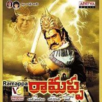 Ramappa Naa Songs Download