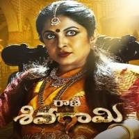 Rani Sivagami Naa songs