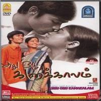 Rowdy Rudrayya Naa Songs