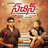 Sachin Tendulkar Kaadu Naa Songs Download