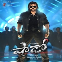 Shadow Naa songs Download